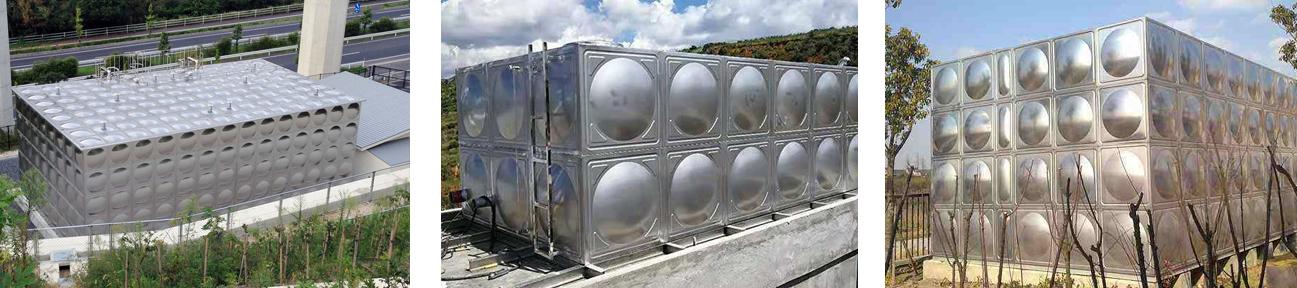 给合式不锈钢保温水箱